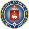 Gu-Mchs-Rossii Po-Permskomu-Krayu
