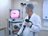 Диксион Гастроскопия