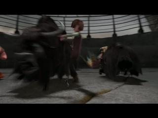 Драконы: Всадники Олуха / Драконы: Защитники Олуха 1 СЕЗОН - 3. Обитель домашних животных
