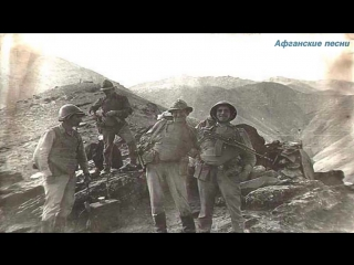 Афганские песни. Салам Бача