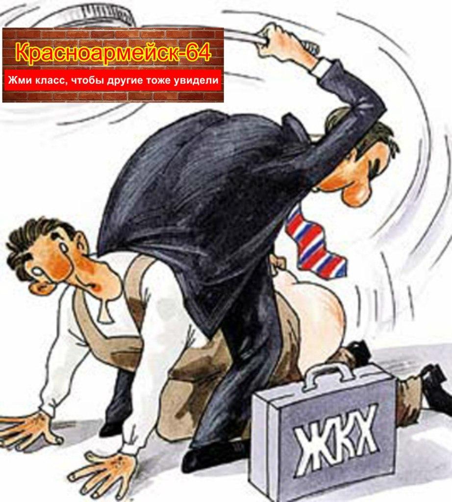 Директору ООО «Красноармейсктепло» внесено представление с требованием об устранении выявленных нарушений законодательства