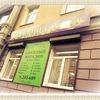 БУКВИЦА книжный магазин, г. Иркутск