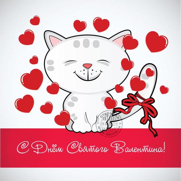 Наша команда подбирает для вас только красивые фото на вашу тему шуточные открытки ко дню святого валентина