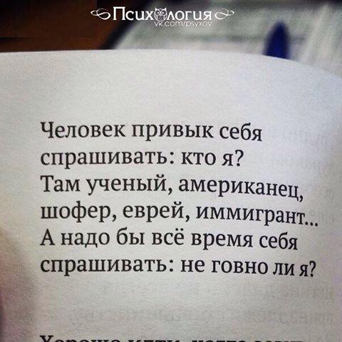 Валентина Остапенко  