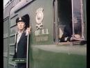 Магистраль 1982  фильм бесплатно