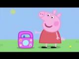 Peppa Pig Smoke Weed Everyday