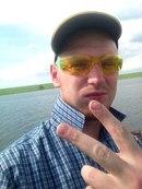 александр рыбак в красноярске