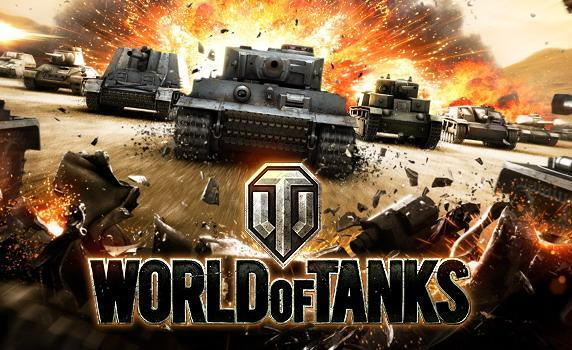 Оленемер для игры в World of tanks
