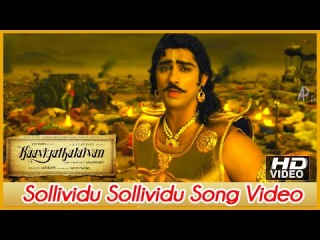 Kaaviya Thalaivan Tamil Movie - Sollividu Sollividu Song Video | Siddharth | Prithviraj | Vedhicka |