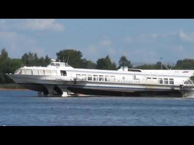 Полёт на подводных крыльях (Hydrofoil Flight) - К столетию Ростислава Алексеева (1916-1980)