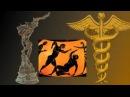 Загадка Гермеса Трисмегиста