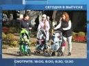 30 октября 2015 Анонс новсотей РЕН ТВ Армавир