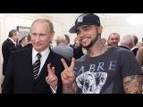 Караоке TV - Лучший друг (Саша Чест feat. Тимати) 0028