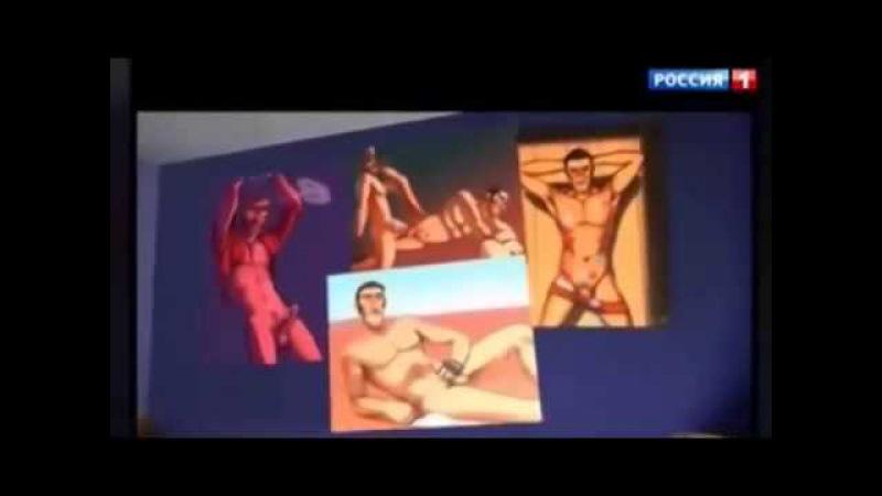 Телеканал Россия показал фальшивый ролик