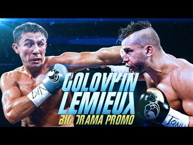 Головкин vs Лемье полный обзор боя Gennady Golovkin vs David Lemieux Full Fight