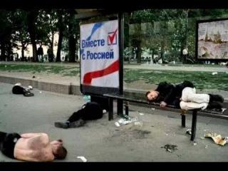 Путин поднял Россию с колен - 1 / Putin raised Russia from its knees