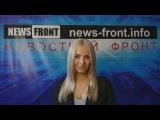 Новороссия. Сводка новостей Новороссии (События Ньюс Фронт) / 19.07.2015 / Roundup NewsFront ENG SUB