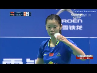Badminton Asia Championships 2015 QF [WS] Li Xuerui vs P. V. Sindhu