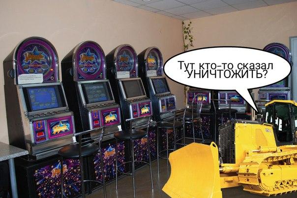бесплатные игровые автоматы компьютер