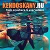 kendoskany.ru - Путешествуй с нами