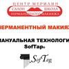 SofTap - Официальное сообщество