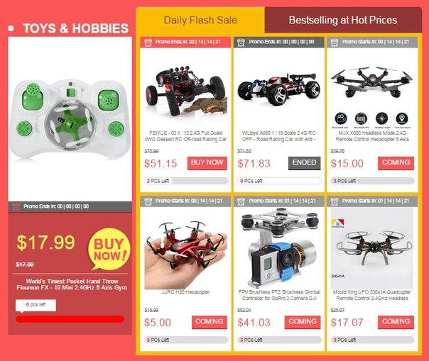 GearBest: Октябрьская акция с флеш распродажами