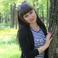 Алина Шайхутдинова