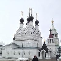 """Логотип Паломнический клуб """"Радость Жизни"""""""