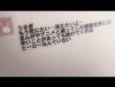 Denpa Kyoushi  Он - Сильнейший Учитель Серия 1 Русская озвучка Hanami Project (Kira)