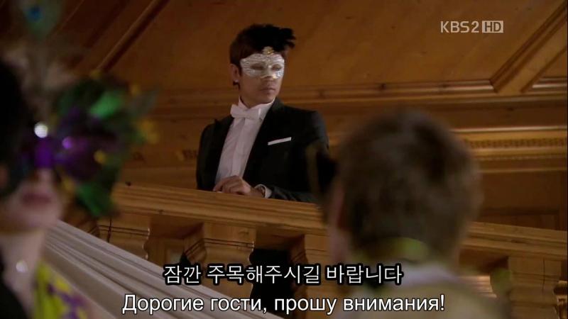 [Samjogo Subbing Squad] Spy MyeongWol - 01