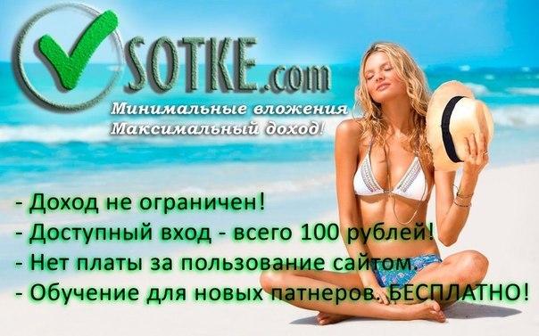 http://cs622617.vk.me/v622617495/e1df/S_Rj8-vWkW8.jpg