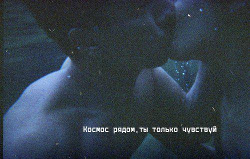 ты только рядом:
