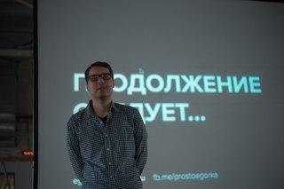 Денис машаров гей