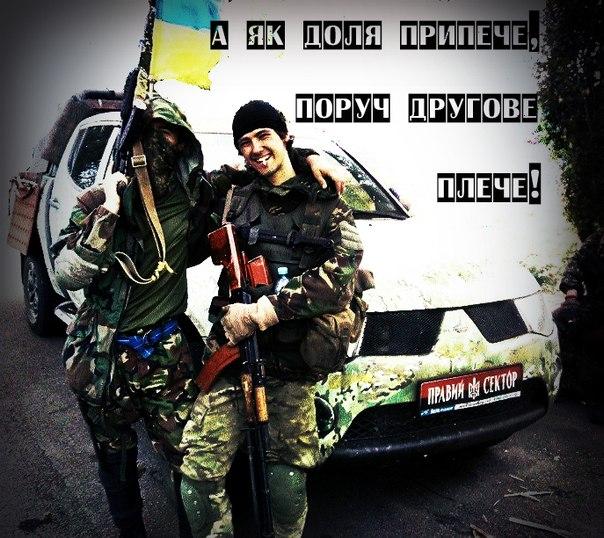 Глава ОБСЕ без оптимизма смотрит на ситуацию на Донбассе - Цензор.НЕТ 3099