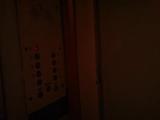 Лифт МЛМ 2002 г. V=1 м/с, Q=400 кг, (город Пушкино) (5)
