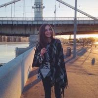 Валерия Варяник