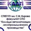 КАЛП - официальная группа