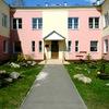 Центр психологической помощи г. Иваново