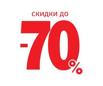 ПетСовет - интернет-зоомагазин, доставка заказов по всей России - Страница 5 3h7y__lMfC0