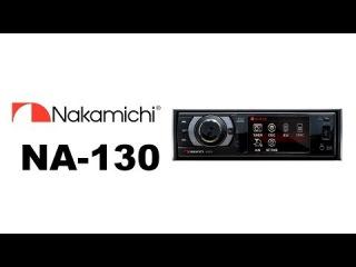 Nakamichi NA-130 — автомагнитола — видео обзор 130.com.ua