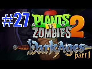 Прохождение Plants vs Zombies 2: It's About Time - DARK AGES 7-11