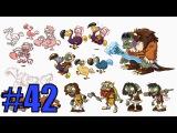 Plants vs Zombies 2 - Замороженные Пещеры 20-26 - прохождение с Андромаликом