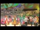 Надежда Бабкина и Русская песня - Раз, два, люблю тебя