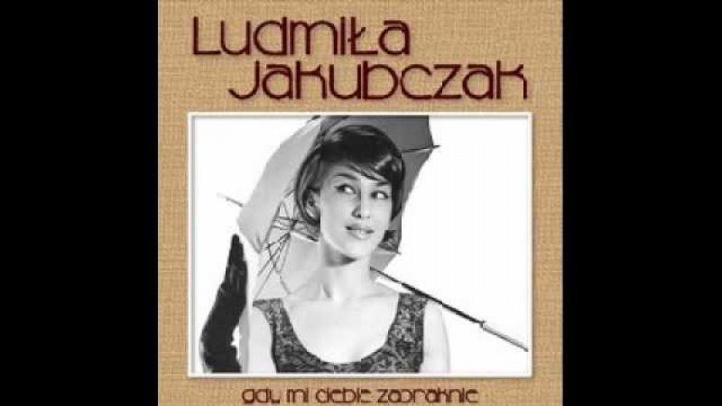 Ludmiła Jakubczak - Gdy mi ciebie zabraknie