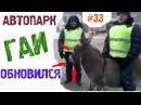 ПРИКОЛЫ 2015, Прикол, Угарная подборка приколов, приколи, Ржака до слез, жесть