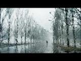 Старый Примус - Дождь
