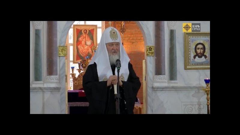 Святейший Патриарх Кирилл: Счастье и зло несовместимы