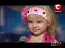 Милая девочка на Украина мае талант 4