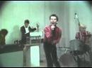 The Screamers - Vertigo (Version 1)