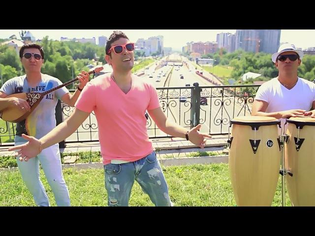Исаак Реал - Kara Jorga - Latino Mix - Казахская музыка - Isaak Real